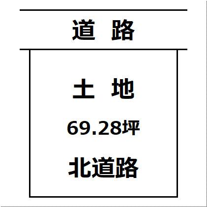 【土地図】大仙市大曲丸子町の住宅用地 69.28坪・250万円