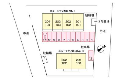 【駐車場】ニューシティ杉田NO2
