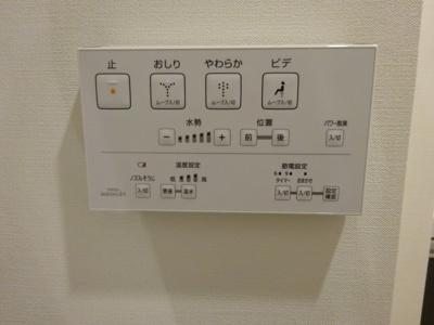 ログ駒込 「ログ駒込」のことなら(株)メイワ・エステートへ