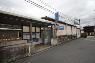 京阪追分駅
