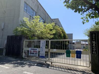藤尾小学校
