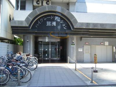 【エントランス】阪神ハイグレードマンション鷺洲