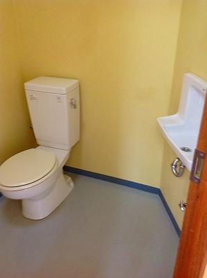 【トイレ】センターコートⅡ