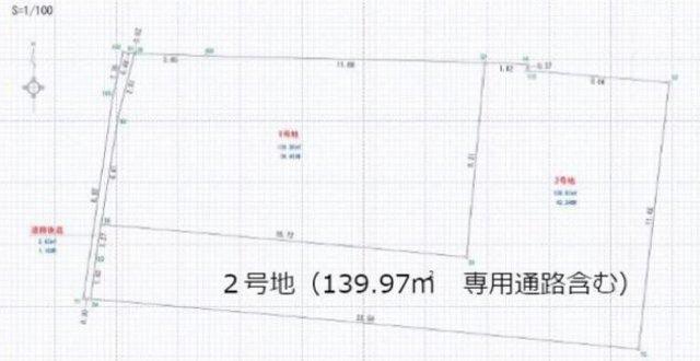 南海高野線『北野田』駅まで徒歩11分の便利な立地!