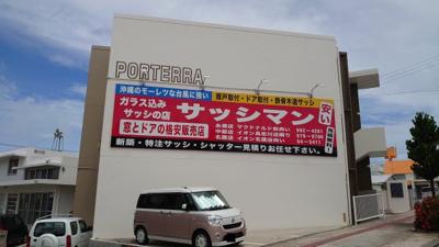 【外観】ポルテラ