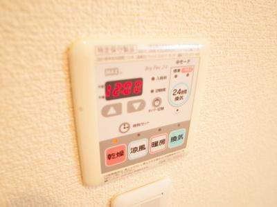 浴室乾燥リモコン