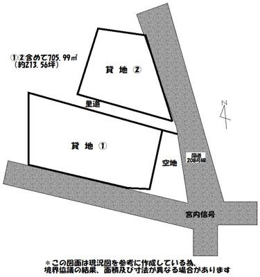 【区画図】宮内貸土地