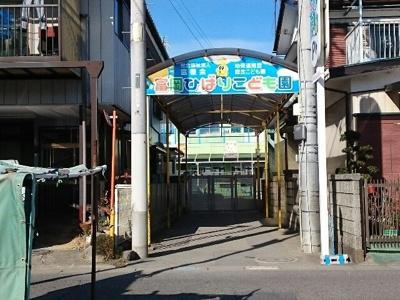 富岡ひばりこども園まで650m