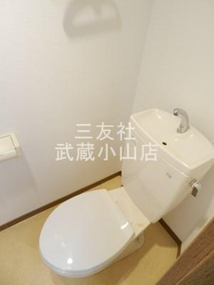 【トイレ】サンムラカミ17番館