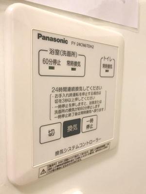 【設備】メゾン アミュレット