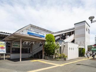 西武鉄道新宿線「小平」駅(約1,600m)