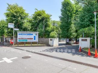 多摩済生病院(約1,250m)