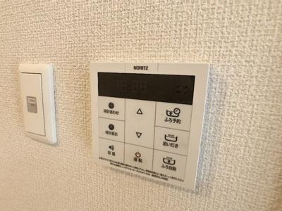 【設備】メゾン・ド・オッツ・ホウェール