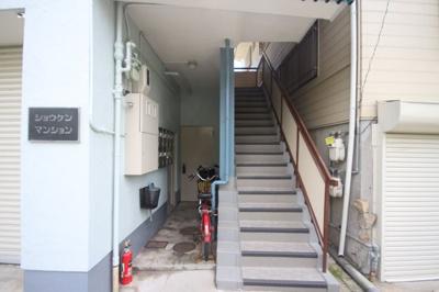 【エントランス】ショウケンマンション1