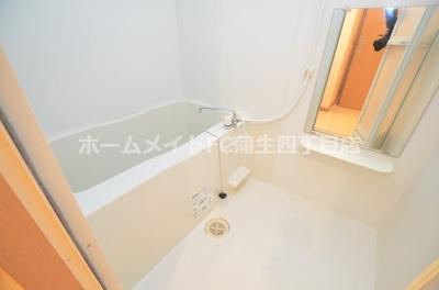 【浴室】サンセール・アヤ