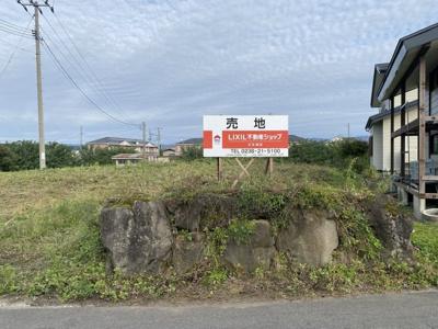 【外観】米沢市塩井町塩野 土地