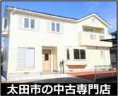太田市東別所町 中古住宅の画像