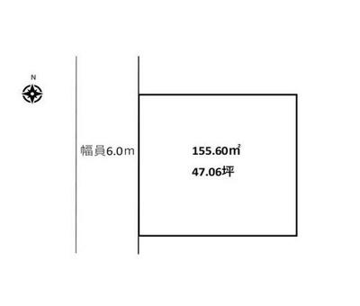 【外観】宇都宮市西川田町 155.60㎡ 売地