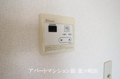 【収納】ロイヤルパレス桜井