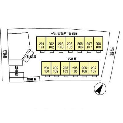 【地図】グランモア登戸壱番館