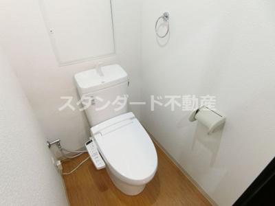 【トイレ】司光ハイツ