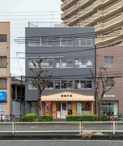【外観】8R BLD.4