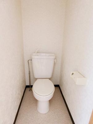 【トイレ】マンションサンエー