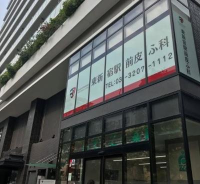 KDXレジデンス東新宿