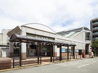 西武鉄道新宿線「花小金井」駅(約960m)