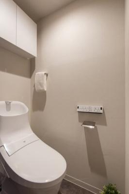 【トイレ】ハイライフ用賀