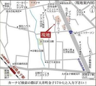 カーナビ検索の際は「大井町金子174‐4」と入力ください!