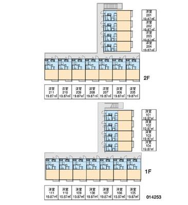 【区画図】三矢小台2000