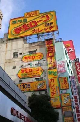 【周辺】ミオ・ラ・ルーシェ高田馬場