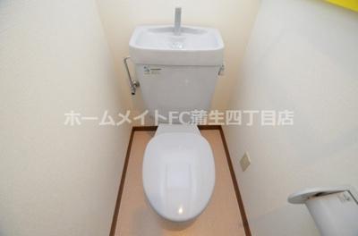 【トイレ】ラ・グランデエイコー