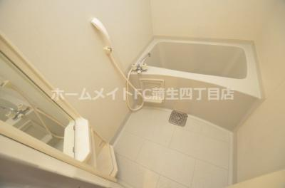 【浴室】ラ・グランデエイコー