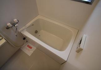 【浴室】《高稼働!RC造9.98%》土浦市真鍋新町一棟マンション