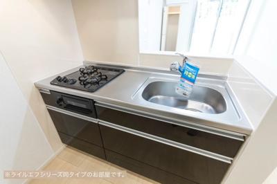 【キッチン】アムール鶴間