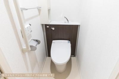 【トイレ】アムール鶴間