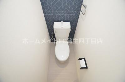 【トイレ】エイトハウス