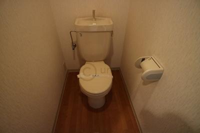 【トイレ】ロイヤルイン六甲マンション