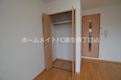 【収納】おおきに今福サニーアパートメント