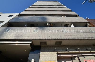 【外観】おおきに今福サニーアパートメント