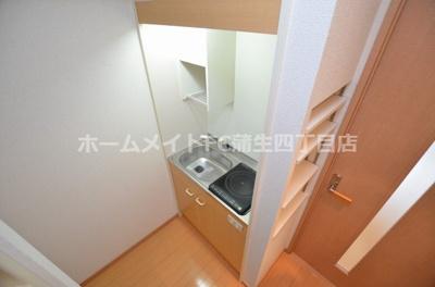 【キッチン】おおきに今福サニーアパートメント