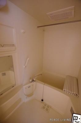 【浴室】レジデンス城西Ⅰ
