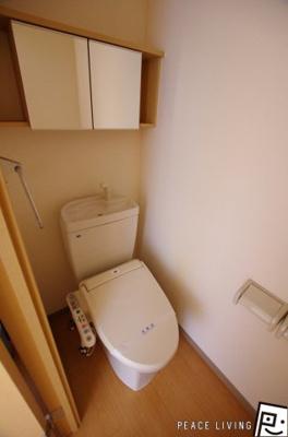 【トイレ】レジデンス城西Ⅰ