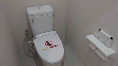 【トイレ】ニューハイツ幸町
