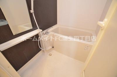 【浴室】ドリームネオポリス桜ノ宮