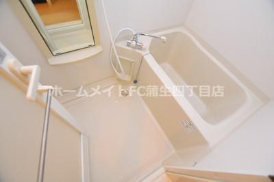 【浴室】アヴァンセクール京橋南