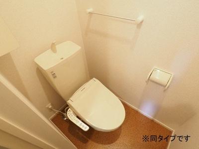 【トイレ】パルディアN