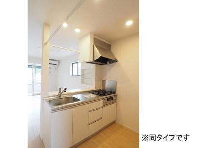 【キッチン】パルディアN